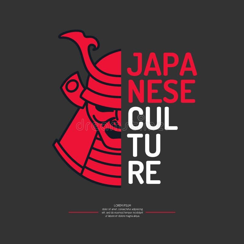 Japanische Kultur des modernen Plakats mit der Samurairüstung in einer unbedeutenden Art vektor abbildung