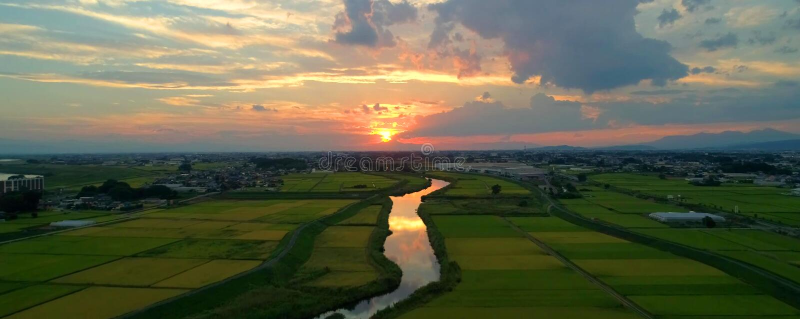 Japanische Landschaft stockfotos