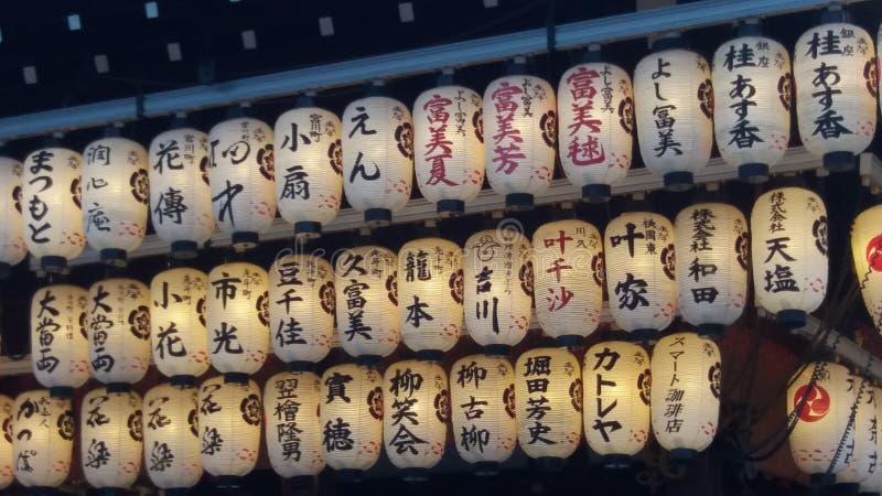 Japanische Laternen stockfoto