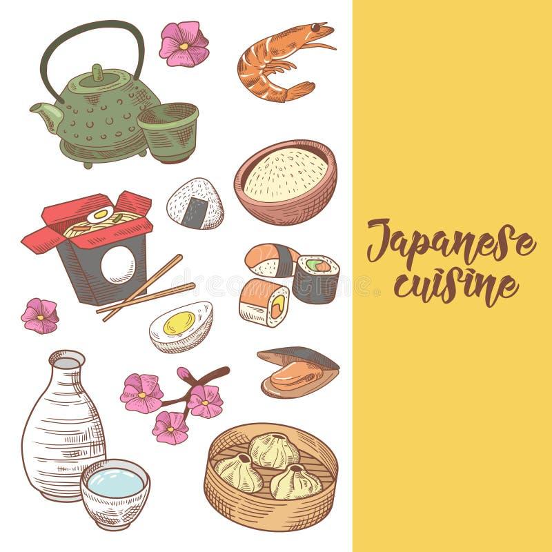 Japanische Lebensmittel-Hand gezeichneter Hintergrund Traditionelle Küche Japans Sushi-Bar-Menü vektor abbildung
