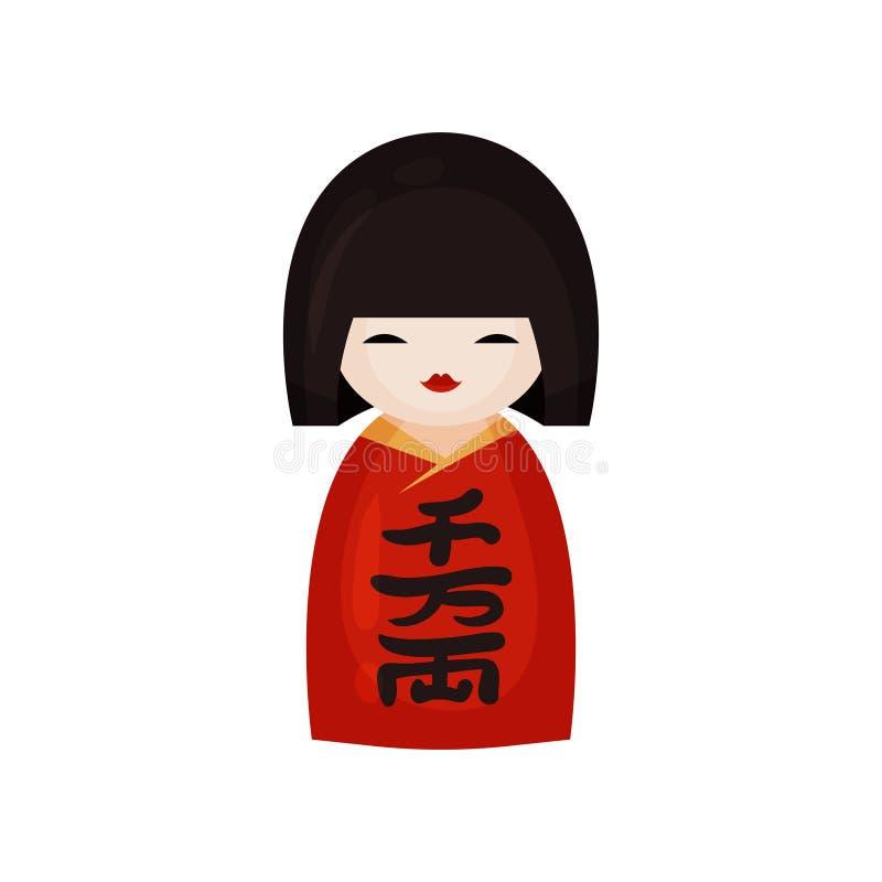 Japanische Puppe im Kimono mit Hieroglyphen Auch im corel abgehobenen Betrag stock abbildung