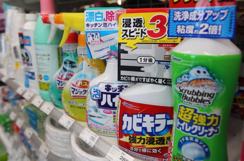 Japanische Reinigungsprodukte Japan lizenzfreie stockfotos