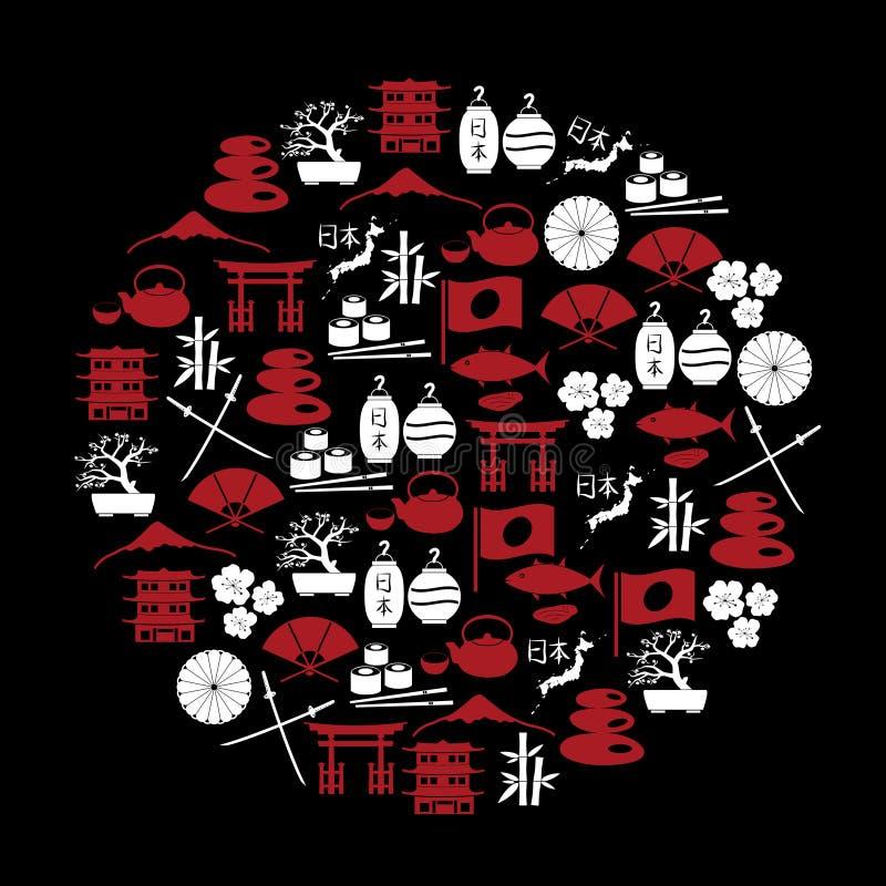 Japanische rote und weiße Ikonen im Kreis eps10 lizenzfreie abbildung