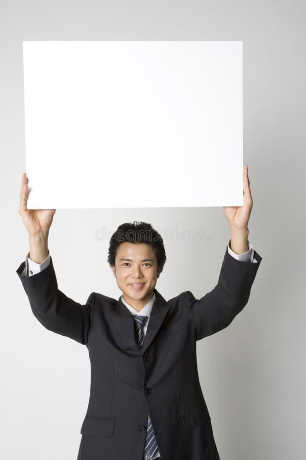 Japanische Bürodame Anzug