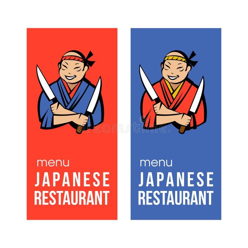 Japanischer Chef mit zwei Messern Kugelkreiserdeplanetenreisenweb-Internet busines Farben-Anschlagland lizenzfreie abbildung