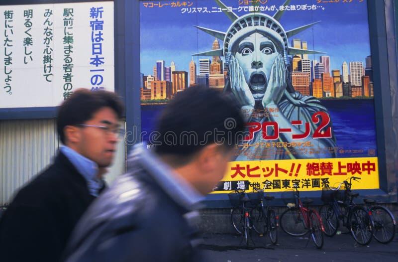 Japanischer Kultur-Schlag Redaktionelles Bild