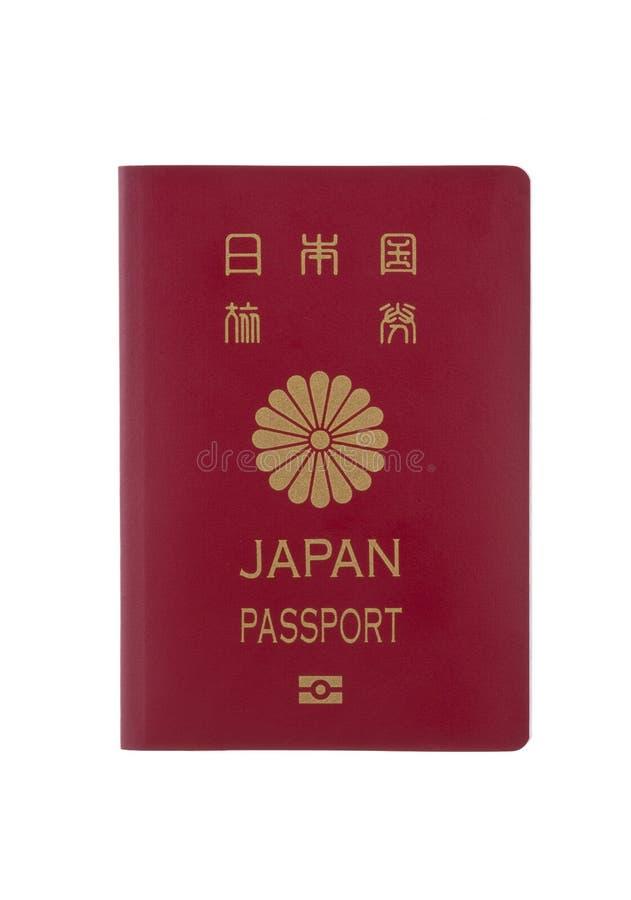 Japanischer Paß stockbild