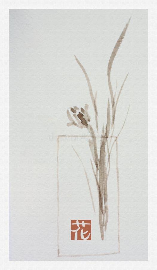 Japanischer Watercolour stock abbildung