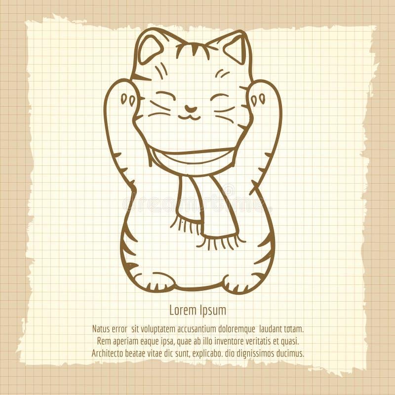 Japanisches glückliches Katzenweinlesemuster stock abbildung