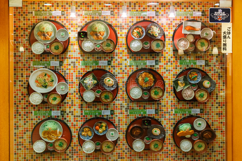 Japanisches Lebensmittel-Modell lizenzfreies stockbild