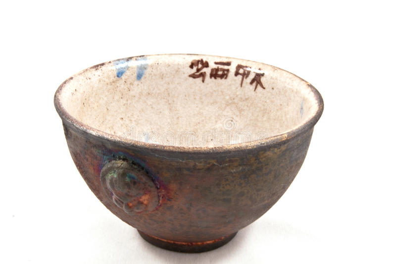 Japanisches Teecup lizenzfreies stockfoto