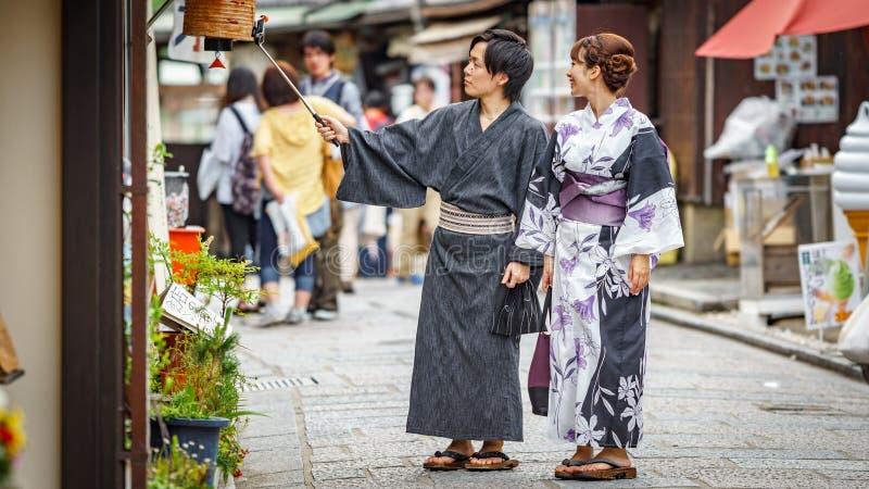Japanisches Volk stockbild