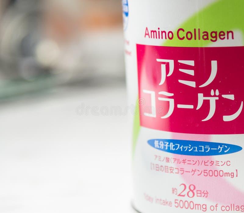 Japans Aminocollageenpoeder stock foto's