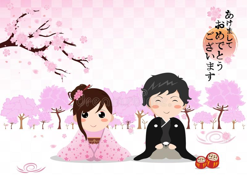 Japans gelukkig nieuw van de jaaraffiche of prentbriefkaar ontwerp & enz. royalty-vrije illustratie