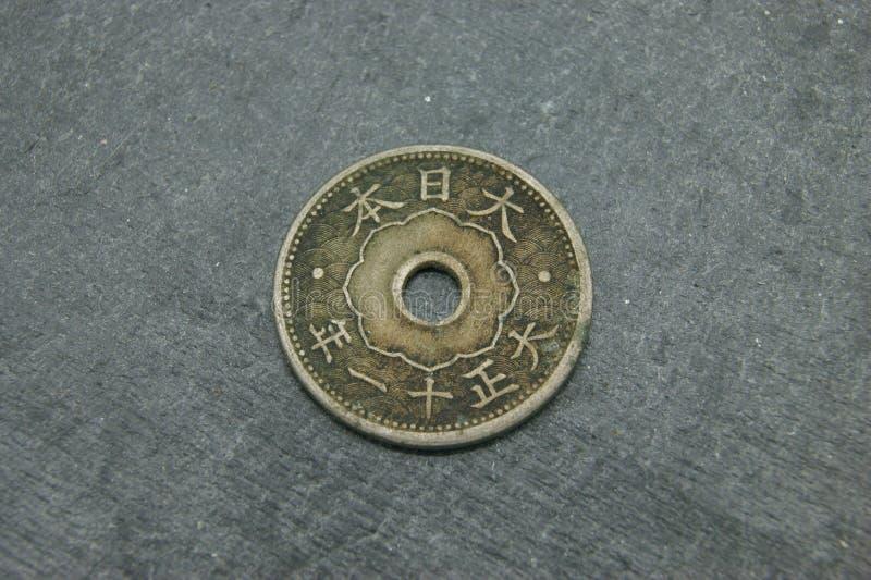 Japans muntstuk van 10 sen stock foto