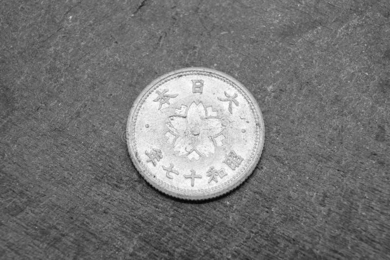 Japans muntstuk van 10 sen royalty-vrije stock foto