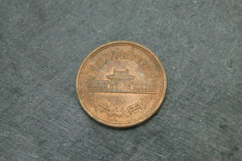Japans muntstuk van Tien Yen royalty-vrije stock afbeeldingen