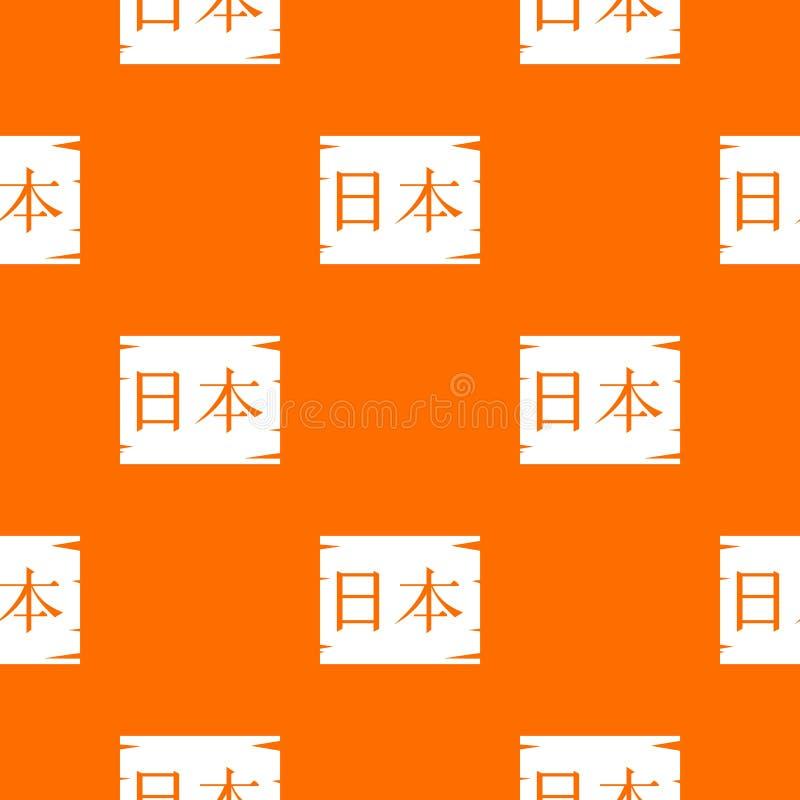 Japans naadloos karakterspatroon royalty-vrije illustratie