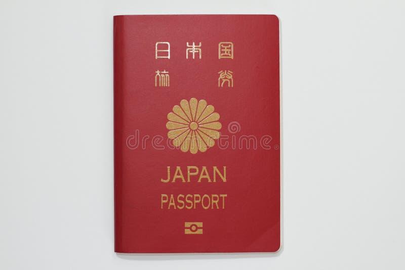 Japans Paspoort royalty-vrije stock foto's