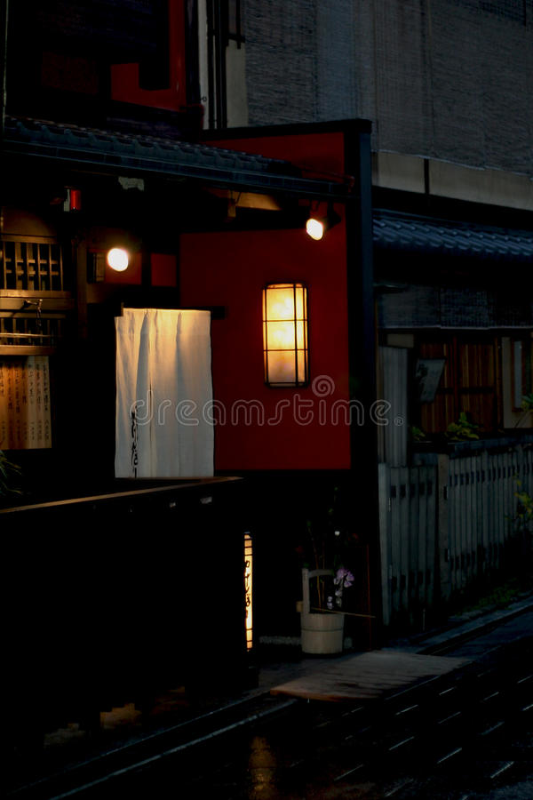 Japans Restaurant royalty-vrije stock afbeelding