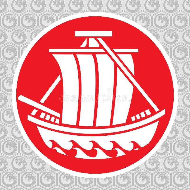 Japans schip stock illustratie