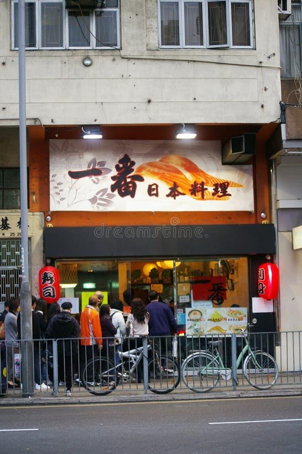 Japans sushirestaurant in Hong Kong stock afbeeldingen