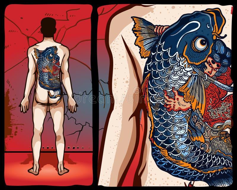Japans tatoegeringsontwerp vector illustratie