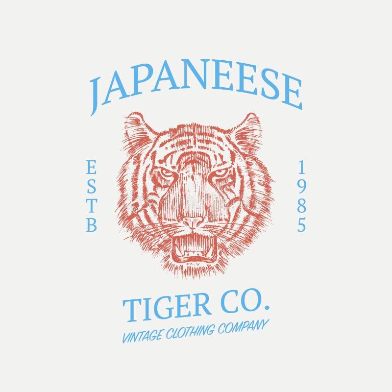 Japans Tijgerembleem Aziatische kat De druk van het Grungeetiket Boos gebrul van een roofdier Oud kenteken of embleem Gegraveerde vector illustratie