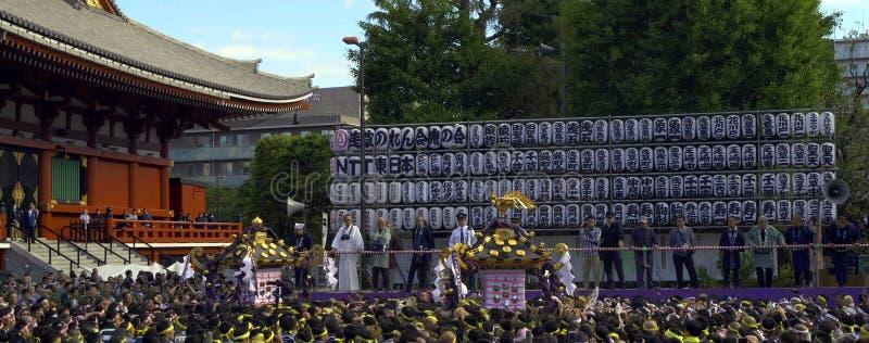 Japans Traditioneel Festival royalty-vrije stock afbeeldingen