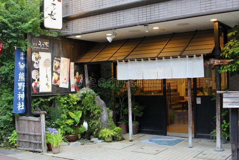 Japans traditioneel theehuis, Japan royalty-vrije stock afbeeldingen