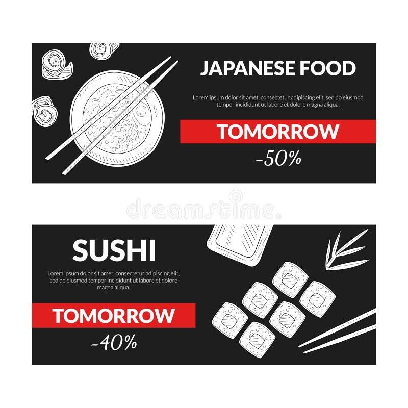 Japans Voedsel, Geplaatste Banners van de Sushi de Horizontale Verkoop, het Malplaatje Vectorillustratie van de Bonkorting vector illustratie