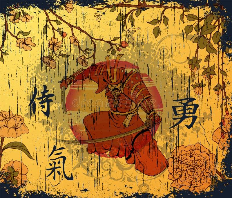 Japanse achtergrond vector illustratie