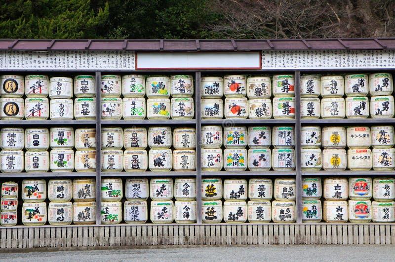 Japanse alcohol stock afbeeldingen