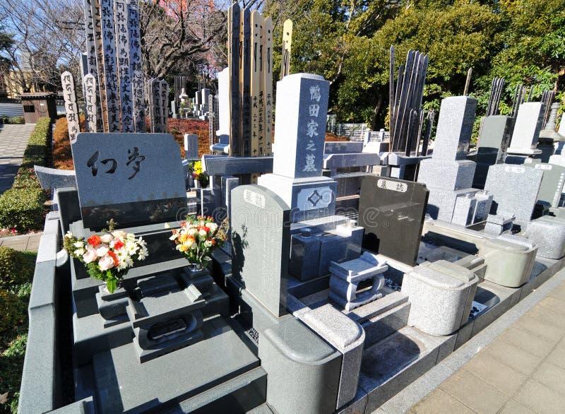 Japanse begraafplaats royalty-vrije stock afbeeldingen