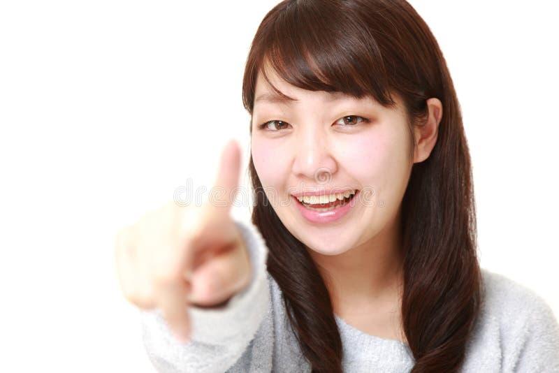 Japanse besliste vrouw stock afbeeldingen