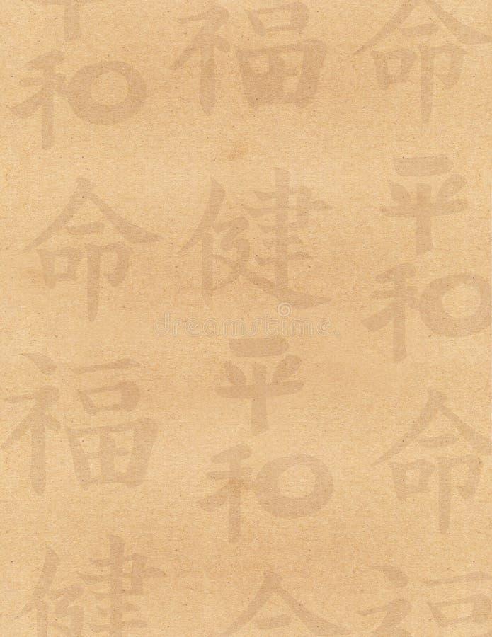 Japanse document achtergrond royalty-vrije illustratie