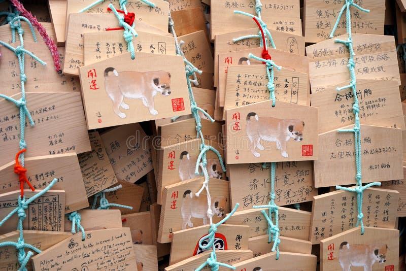 Japanse Ema, houten plaques voor het schrijven van gebeden of wensen in het jaar van hond stock afbeelding