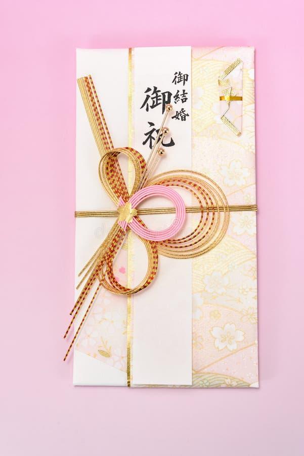 Japanse giftenvelop royalty-vrije stock afbeeldingen