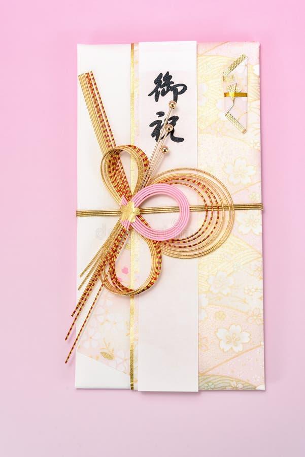 Japanse giftenvelop royalty-vrije stock foto's