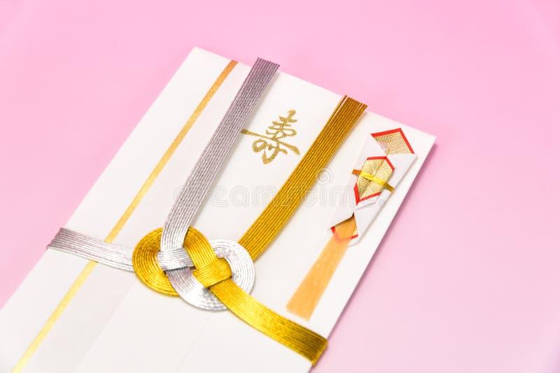 Japanse giftenvelop royalty-vrije stock fotografie