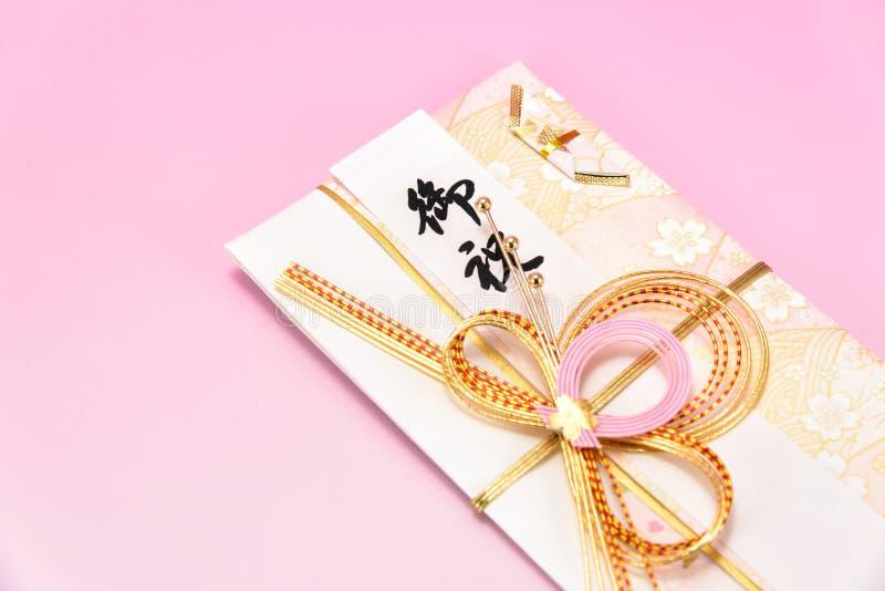 Japanse giftenvelop stock fotografie