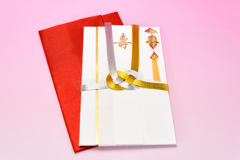 Japanse giftenvelop en Rouwbandomslag stock afbeelding