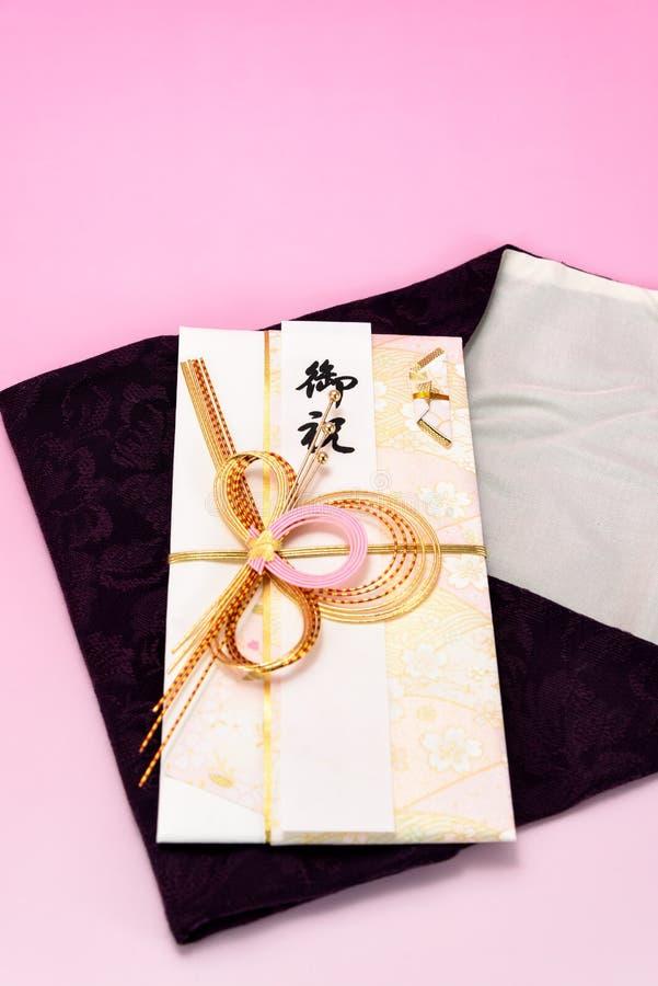 Japanse giftenvelop en Rouwbandomslag stock fotografie