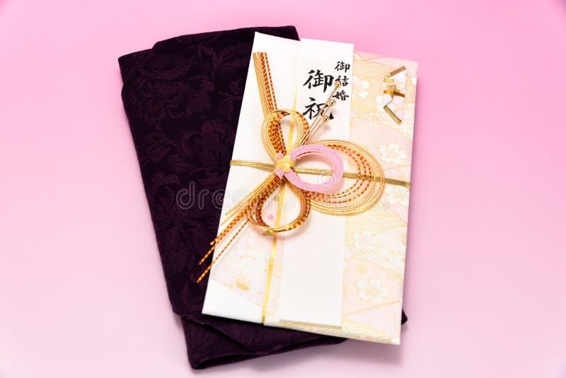 Japanse giftenvelop en Rouwbandomslag royalty-vrije stock afbeeldingen