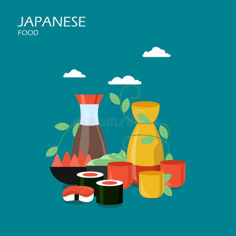 Japanse het ontwerpillustratie van de voedsel vector vlakke stijl stock illustratie