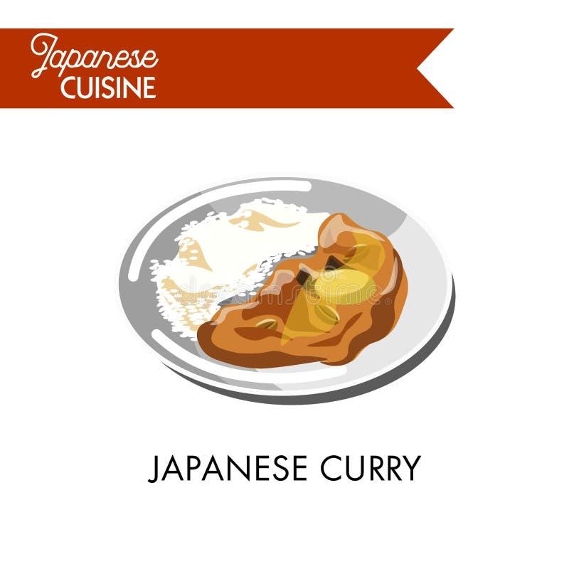 Japanse kerrie met gekookte rijst op glanzende plaat vector illustratie