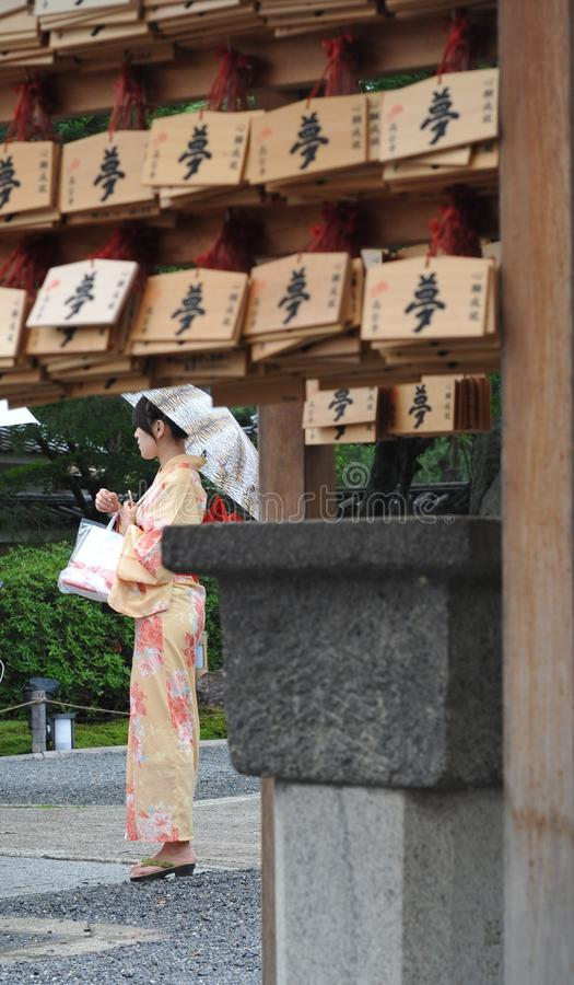 Japanse Kimonogeisha royalty-vrije stock afbeelding