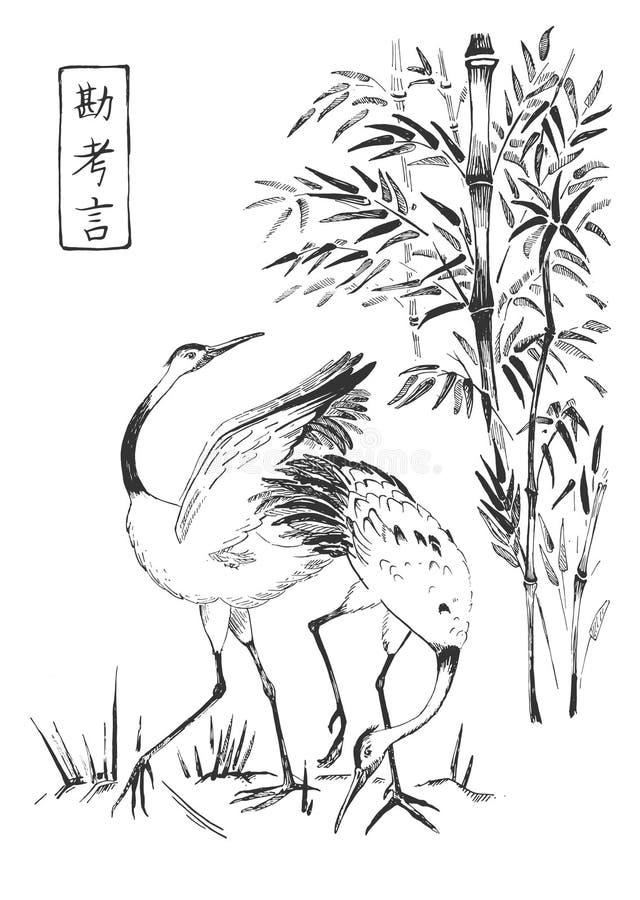 Japanse kranen en bambocomposiet vector illustratie
