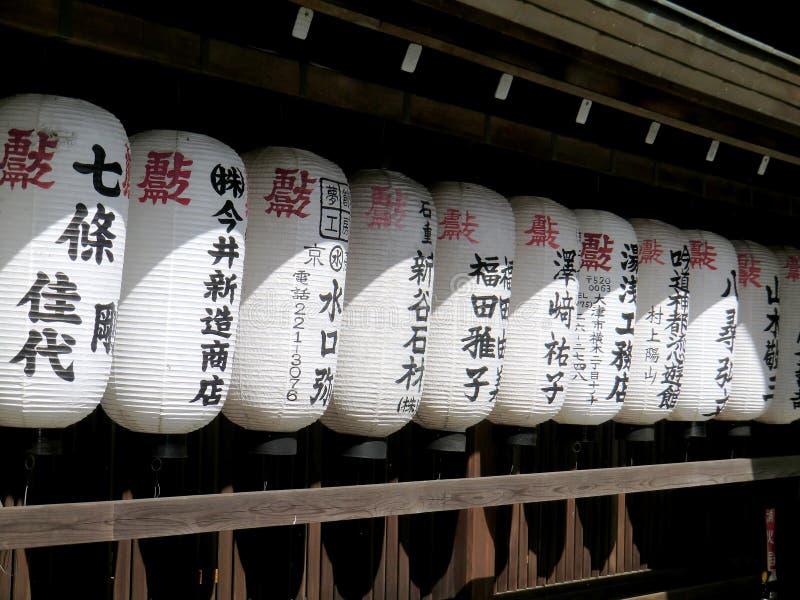 Japanse Lantaarns royalty-vrije stock foto