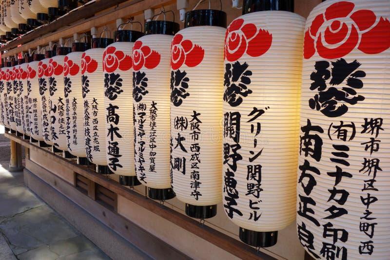 Japanse lantaarns stock fotografie